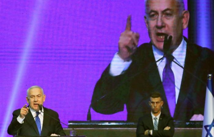 نتنياهو يدين العملية العسكرية التركية في سوريا