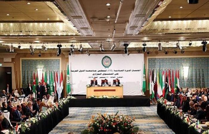 """الجامعة العربية تعقد اجتماعا طارئا لبحث """"العدوان التركي"""" على سوريا"""