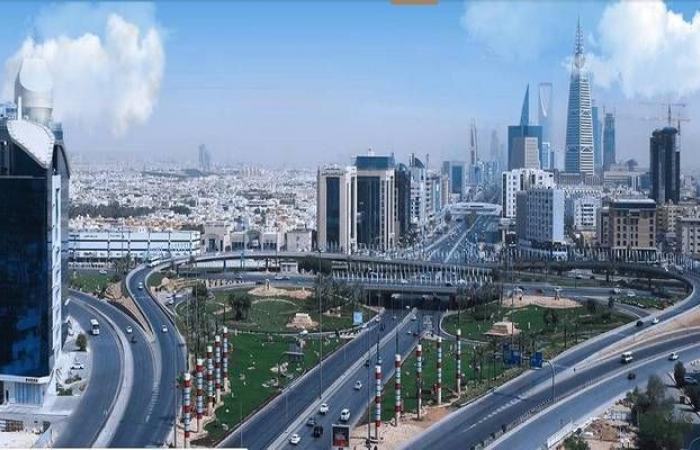 البنك الدولي يتوقع نمو الاقتصاد السعودي بأكثر من 3% خلال2020