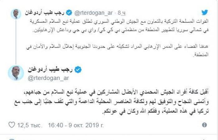 """أردوغان يوجه رسالة لـ""""أفراد الجيش المحمدي"""" المشاركين في العملية العسكرية شمال سوريا"""