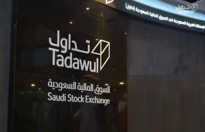 """""""تداول"""" توافق على إدراج أدوات دين تابعة للحكومة السعودية"""