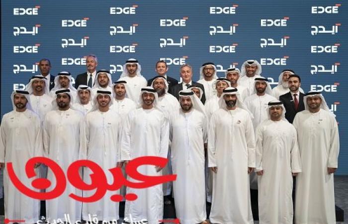"""محمد بن زايد يفتتح مجموعة التكنولوجيا المتقدمة """"إيدج"""""""