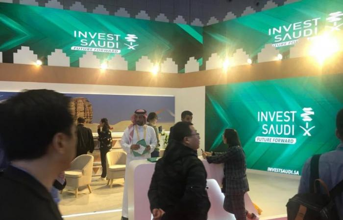 بالصور..السعودية تعرض الفرص الاستثمارية بالمملكة في الصين