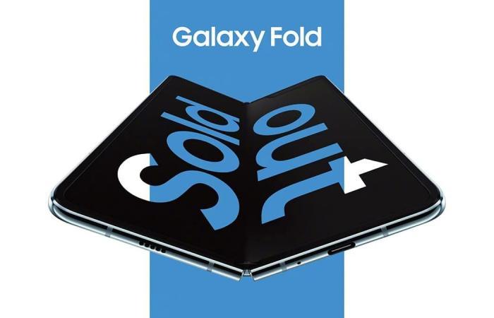 في أقل من 5 دقائق.. سامسونج تبيع جميع أجهزة Galaxy Fold في الصين