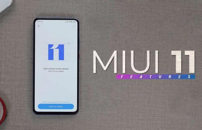 إصدار MIUI 11 يصل إلى 12 هاتفًا آخر من شاومي