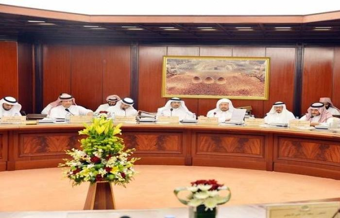 إحالة موضوعات لجدول أعمال الشورى السعودي أبرزها نظام الاتفاقيات الدولية