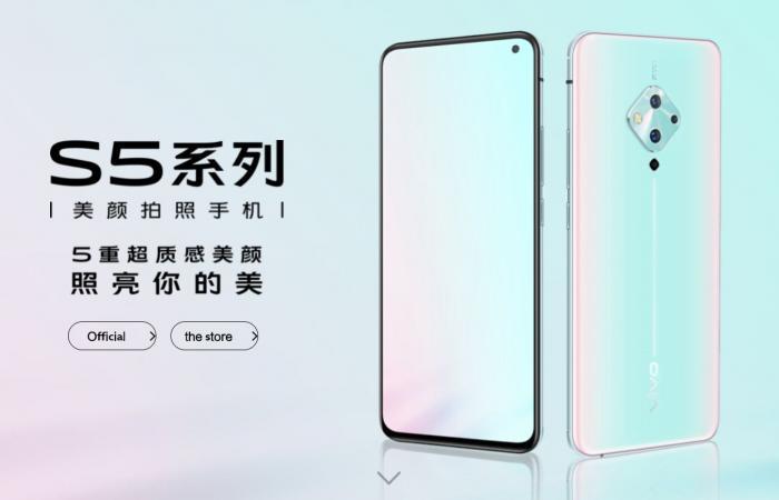 فيفو تعلن رسميًا عن هاتفها الأنيق vivo S5