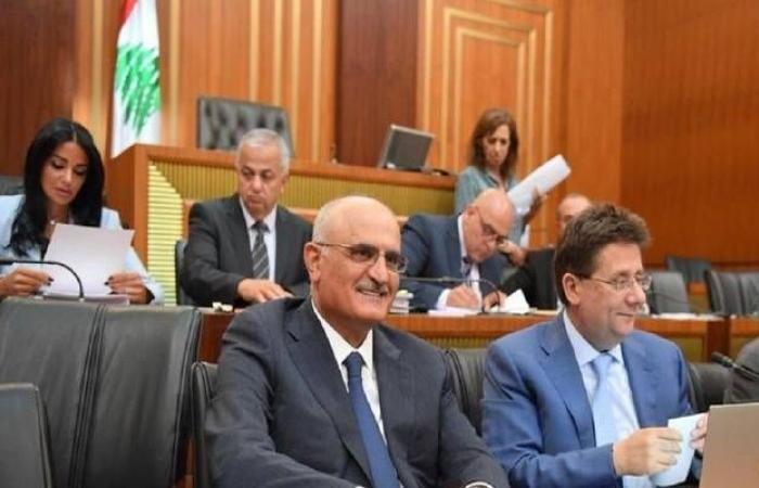 """لبنان.. لجنة """"المال"""" تُقر موازنة رئاسة الجمهورية والحكومة وتعلق الوزارات"""