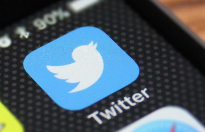 تويتر تطلق مركزًا للخصوصية وحماية البيانات