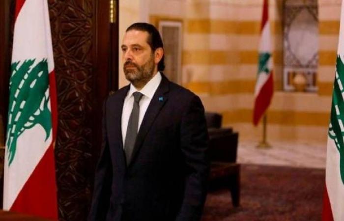 الحريري يدعم سمير الخطيب رئيسًا لوزراء لبنان