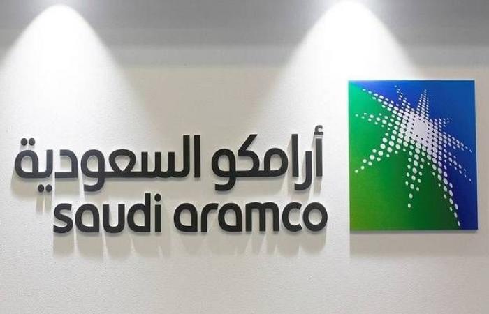 أرامكو السعودية: 465% نسبة تغطية الطرح