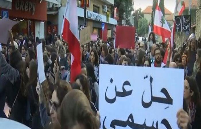 بالفيديو : نساء لبنان في بيروت: حلّ عن جسدي منعا للتحرش