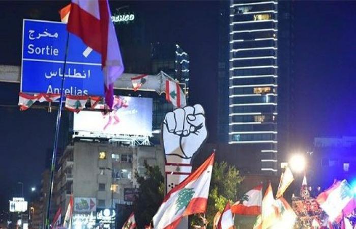 """بالفيديو : رفع """"قبضة الثورة"""" في جل الديب شمال بيروت"""
