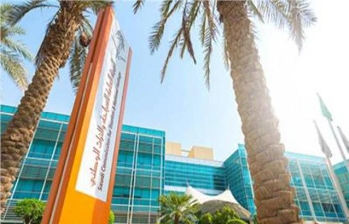 السياحة السعودية تدعو المستثمرين بقطاع الإيواء لسرعة التسجيل بالمنصة الوطنية