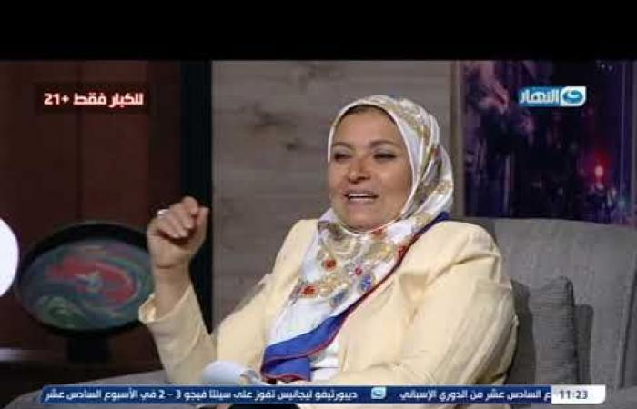 واحد من الناس   لقاء الدكتورة هبة قطب   حلقة الاثنين 9 ديسمبر 2019
