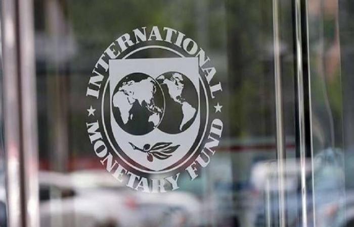 صندوق النقد الدولي يؤكد استعداده لتقديم مساعدات تقنية للبنان