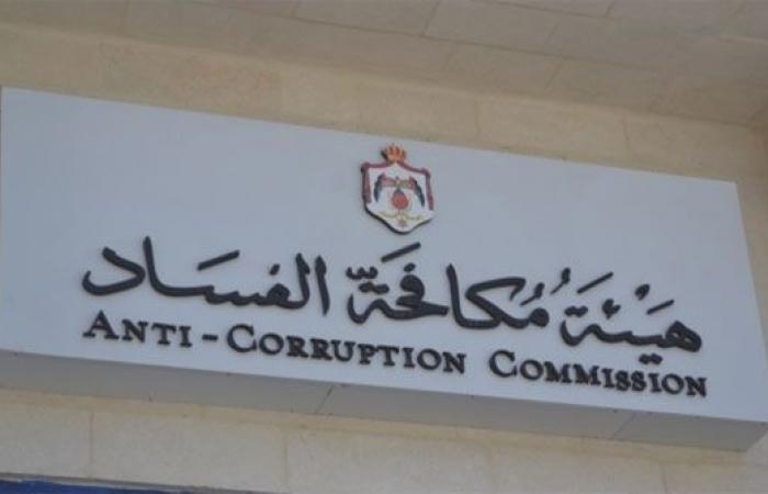 الأردن : تنسيب بإحالة  8 قضايا فساد للنائب العام و71 قضية لمكافحة الفساد