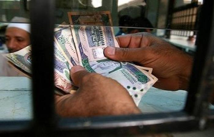تفاصيل متوسطات رواتب السعوديين والوافدين بالربع الثالث