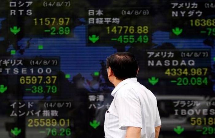 الأسهم اليابانية تتراجع بالختام من أعلى مستوى في عام