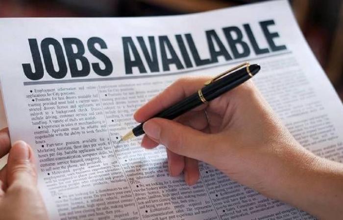 فرص العمل المتاحة في الولايات المتحدة تتراجع لأدنى مستوى بعامين