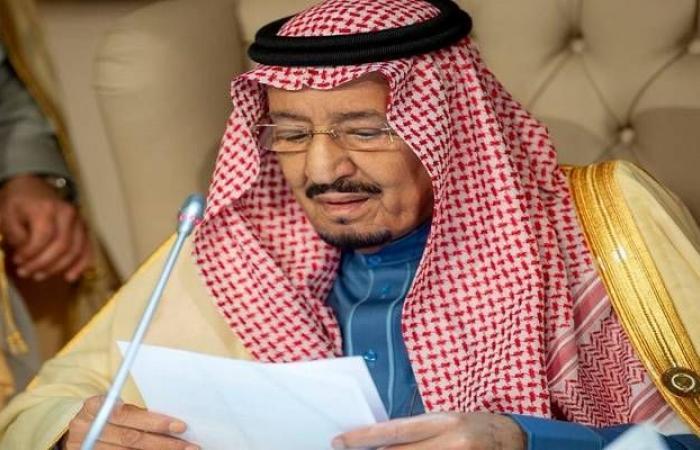 """""""تشجيع وحماية الاستثمارات"""" بين السعودية والعراق تدخل حيز التنفيذ"""