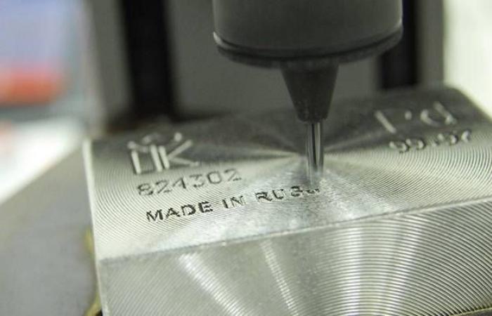 البلاديوم يواصل تسجيل مستويات قياسية جديدة