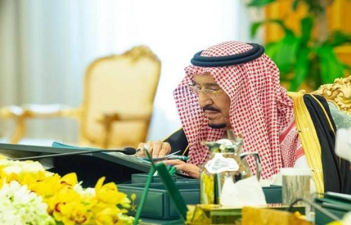 10 قرارات للوزراء السعودي في اجتماعه الأسبوعي برئاسة الملك سلمان