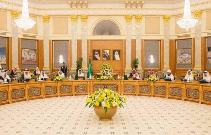 الوزراء السعودي يُقر تعديل مادة بنظام الخدمة المدنية