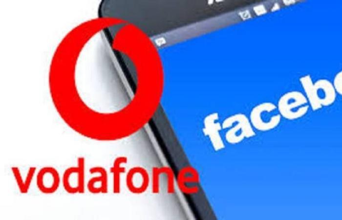 فودافون تتخلى عن دعم عملة فيسبوك الجديدة