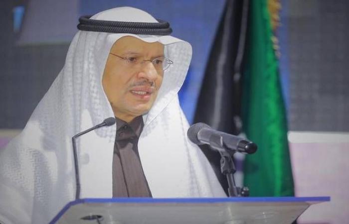وزير الطاقة السعودي: تتابع أسواق النفط مع تطورات فيروس كورونا