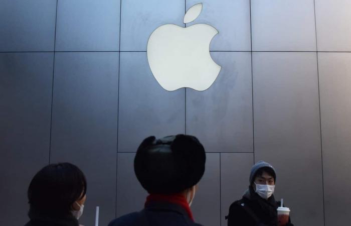 آبل تعتزم إعادة فتح متاجرها في بكين اعتبارًا من 14 فبراير