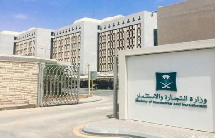 """التجارة: معدل التصويت بانتخابات """"غرفة الرياض"""" يقفز 700%"""