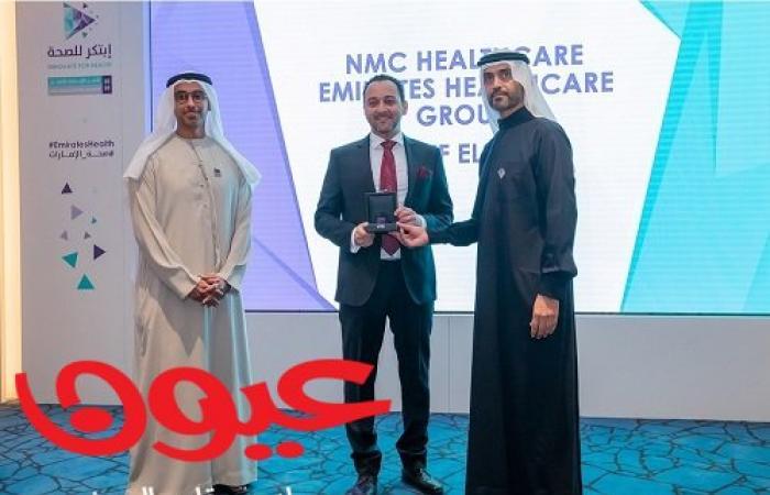 مستشفى الزهراء-الشارقة يحصل على ثلاث جوائز للابتكار من وزارة الصحة ووقاية المجتمع