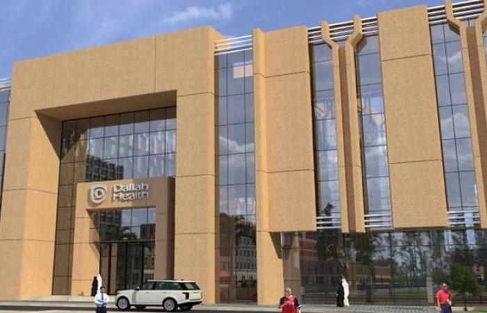 """""""دله الصحية"""" توقع مذكرة لشراء حصة أغلبية بـ""""مركز مكة الطبي"""""""