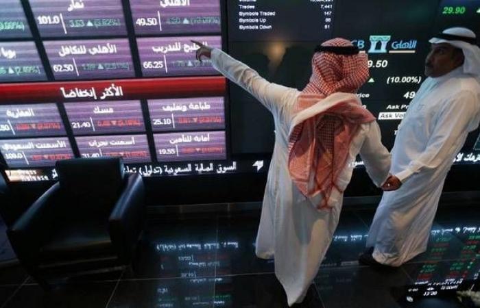 السوق السعودي يتراجع بنهاية التعاملات..و3 قطاعات كبرى تقود الخسائر