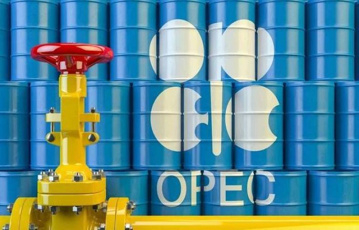 تقرير: أوبك تعتزم خفض إنتاج النفط 1.5 مليون برميل