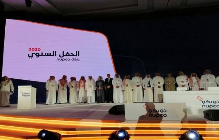 """""""نوبكو"""" التابعة للصندوق السيادي السعودي تطلق هويتها الجديدة"""