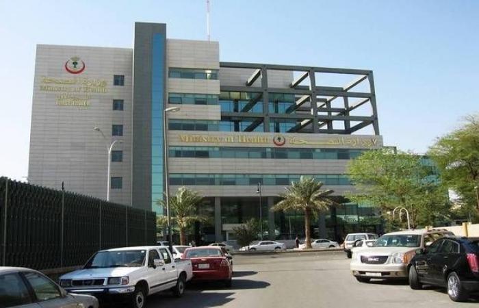 وزارة الصحة السعودية تعلن إصابة 3 مواطنين جدد بفيروس كورونا