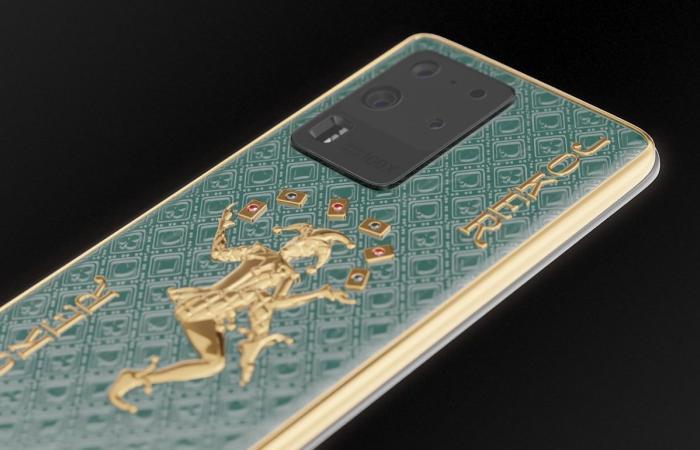 إطلاق Galaxy S20 Ultra مرصع بالذهب مع الجوكر