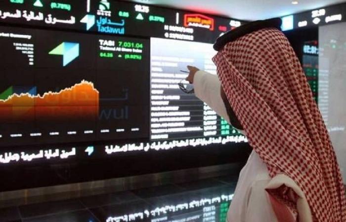 الأسهم السعودية تواصل خسائرها الأسبوعية..والقيمة السوقية تهبط 107 مليارات ريال
