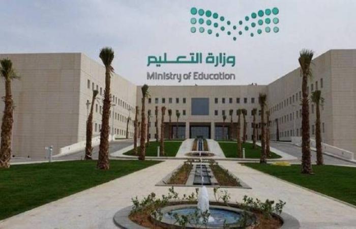 """""""التعليم"""" السعودية تُعلق الدراسة لمدة أسبوعين في القطيف"""