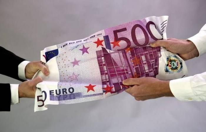 تسارع مفاجئ لنمو المعروض النقدي في منطقة اليورو