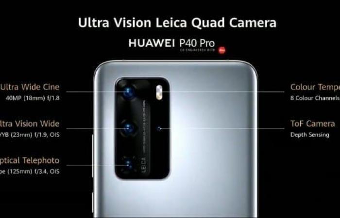 هواوي تعلن رسميًا عن هاتفي P40 و P40 Pro