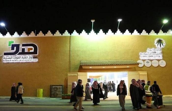 """""""هدف"""": مبادرة دعم التوظيف تدعم أجور السعوديين في القطاع الخاص لمدة سنتين"""