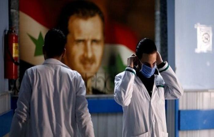 وزارة الصحة السورية تعلن عن أول وفاة بفيروس كورونا