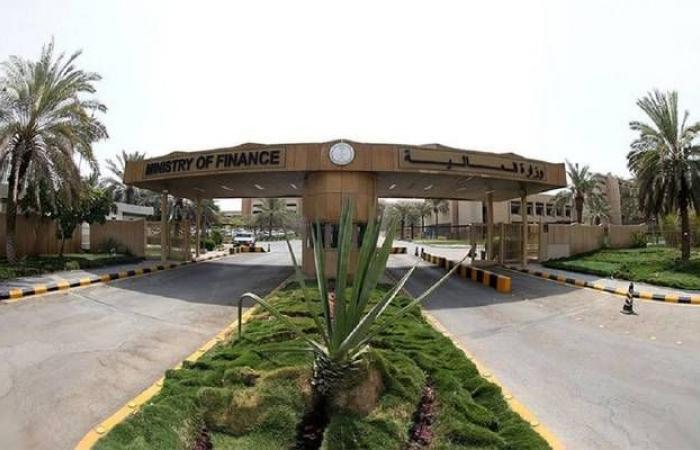 المالية السعودية توقع مذكرة مع وكالة ائتمان الصادرات الفرنسية لتعزيز الشراكة