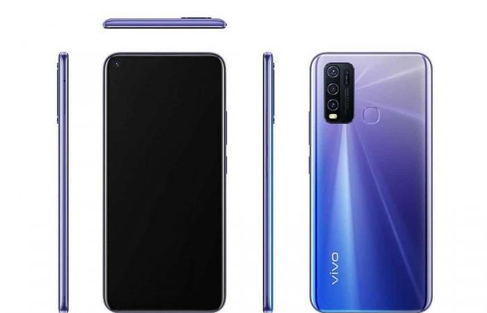 فيفو تعلن عن هاتف vivo Y50 بسعر منافس