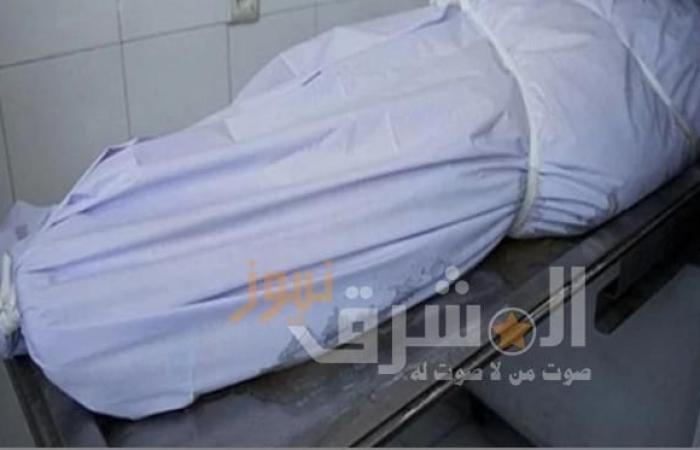 العثور على جثة سائح روسي داخل مسكنه في الغردقة