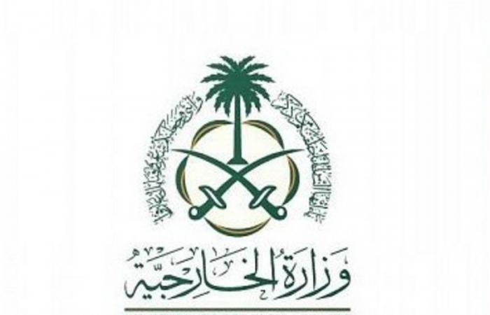 """""""الخارجية"""": تقرير """"غوتيريش"""" يؤكد ضلوع إيران في الهجمات التخريبية على السعودية"""
