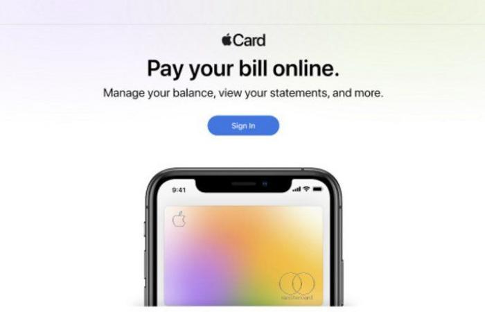 """""""أبل"""" توفر تقنية جديدة للدفع النقدي"""